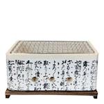 Hibachi Japansk Grill 25x15 cm